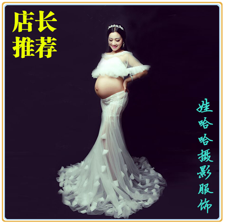 The new special pregnant subjects pregnant women pictorial art photos garment studio maternity clothes