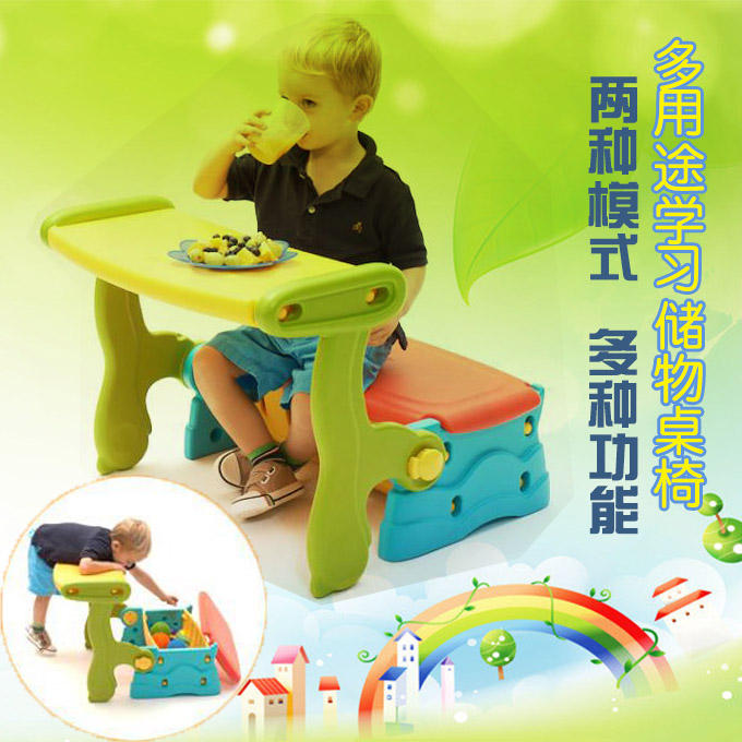 Children's nursery furniture store dining multifunctional desk lockers home baby folding chairs