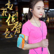 Running mobile phone arm bag, men and women sports equipment, fitness arm bag, wrist bag, apple 6plus arm belt, arm bag, arm sleeve