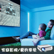 Hongtianpao LED-86+ projector Hd 1080p WiFi wireless home office home theater projector 3D