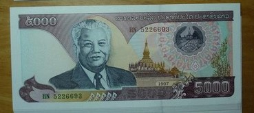 The 2003 edition of Lao Kip Ariel Sentosa 5000 new fidelity special offer
