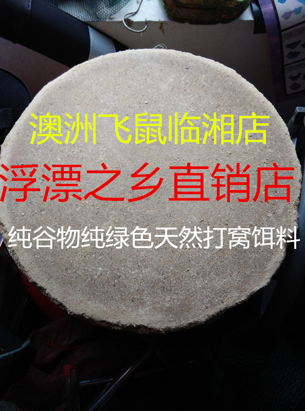 Fishing rice bran oil cake rice bran cereal cake fragrant pure rice bran cake bulk weight about 5 pounds of wholesale