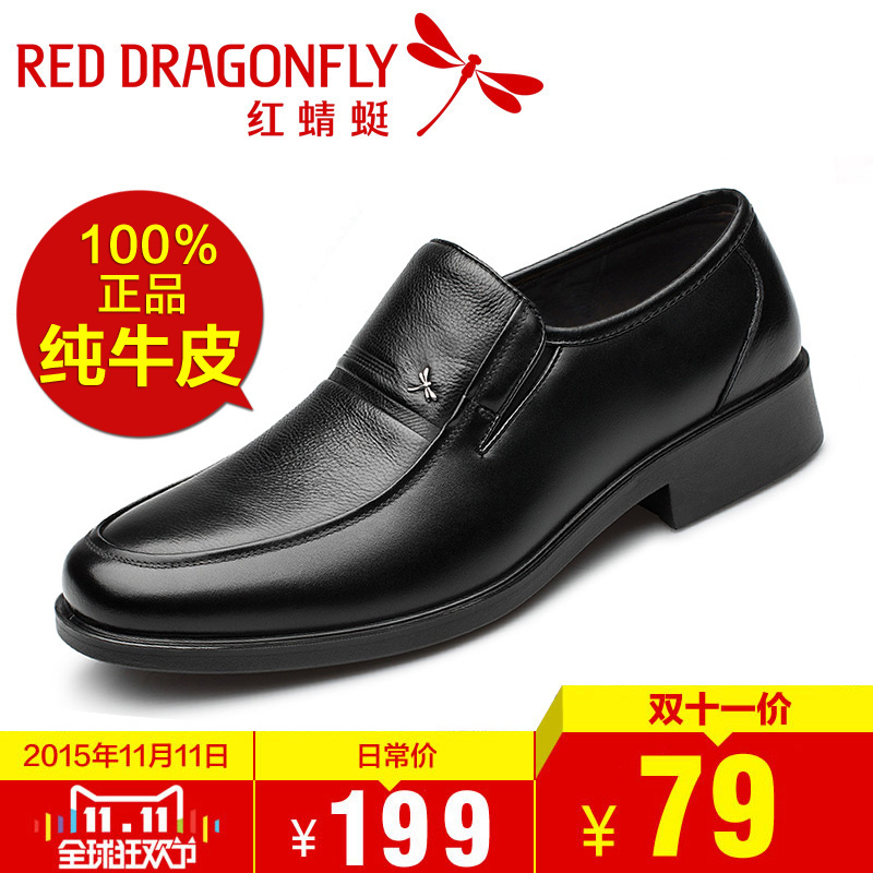Red Dragonfly men's shoes fall/winter specials every day new genuine leather suede leather shoes men's shoes