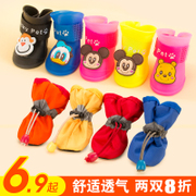 The little dog shoes Teddy Pomeranian Poodle Pet Dog Bichon frise foot set shoes breathable waterproof boots in spring and summer