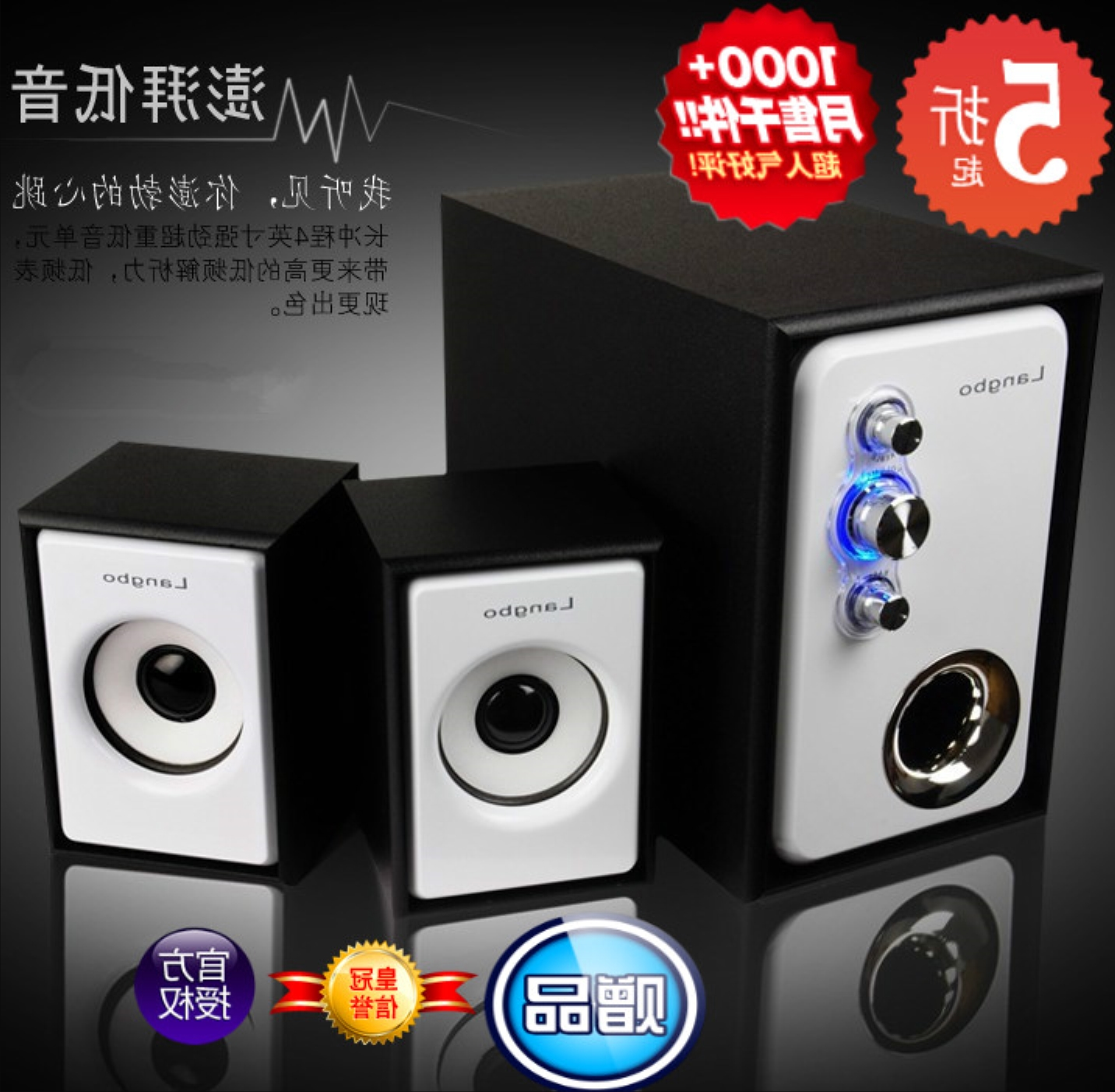 Computer audio, small speakers, subwoofer, 2.1DVD set-top boxes, desktop, notebook, television, multimedia
