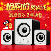 SADA D-200A notebook Bluetooth mobile phone desktop computer sound card mini speaker 2.1 subwoofer