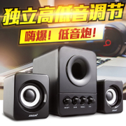 SADA D-203 computer small sound desktop laptop speaker USB multimedia home Mini subwoofer