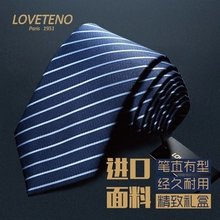 LOVETENO tie men work business suits marriage work Korean striped zipper Yiladeli Boxed