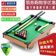 Large American household small black crown 8 standard billiard table fancy wooden billiard table parent-child toys