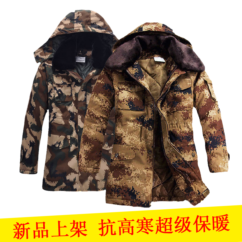 Labor insurance jungle desert combat camouflage coat more fire coat military cotton camouflage clothing bag used for travel mail