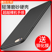 图拉斯 Apple 6Plus HANDY - hülle iPhone6 Reihe all - inclusive - 65. I6P ultra