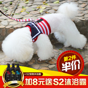A dog traction rope harness leash Teddy small dog dog collar VIP pet traction belt rope