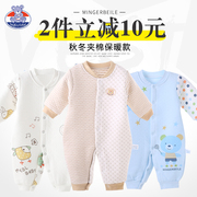 Newborn 0-3-6 months to climb the winter and autumn wear warm clothes conjoined twins spring cotton baby clothes