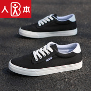 The spring casual shoes Korean canvas shoes shoes in white shoe lovers increased male tide shoes