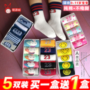Spring and autumn winter socks cotton baby socks boy girl tube baby socks 0-1-3-5-7-9 years old