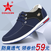Old Beijing shoes men low spring summer shoes help men shoes casual shoes breathable deodorant canvas shoes shoes