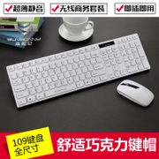 Sunsonny wireless keyboard and mouse notebook desktop computer mouse game ultra-thin office household saving