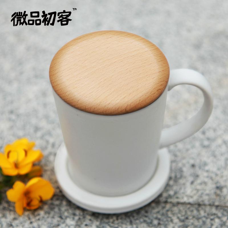 微品初客 咖啡杯子奶茶杯陶瓷杯 带盖马克杯子牛奶杯水杯简约纯白