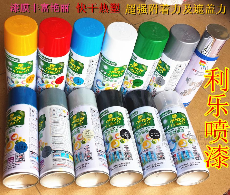 Genuine Tetra Pak since the hand painting automotive cosmetic paint metal glass wood plastic substrates ABS coating