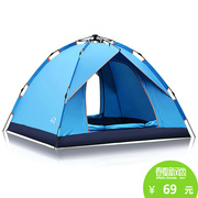 We 3-4 full automatic Rui outdoor tent camping equipment double rainproof beach tent set