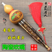 Cloud East hulus instrument professional performance of natural monopoly for beginners B flat /C / bamboo Hulusi