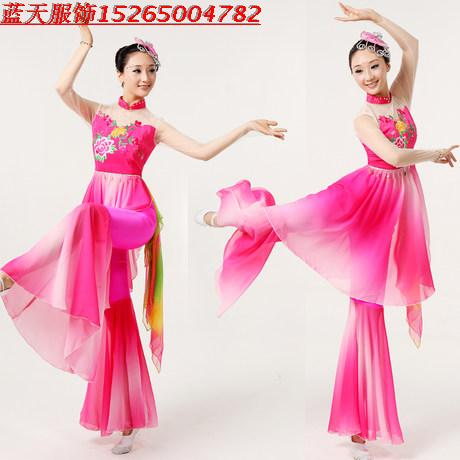 New Moonlight folk Yangge dance costumes a fan dance costume female performance apparel specials