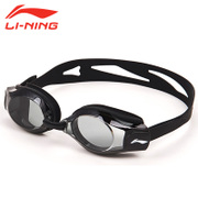 Lining goggles myopia HD waterproof swimming goggles and swimming equipment Pingguang degree swimming glasses