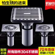 Floor drain deodorizing stainless steel 304 toilet washing machine shower core three way anti blocking sewer bathroom floor drain cover