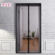Diane: mosquito curtain screen window curtain summer mosquito magnet bedroom curtain magnetic soft Salmonella