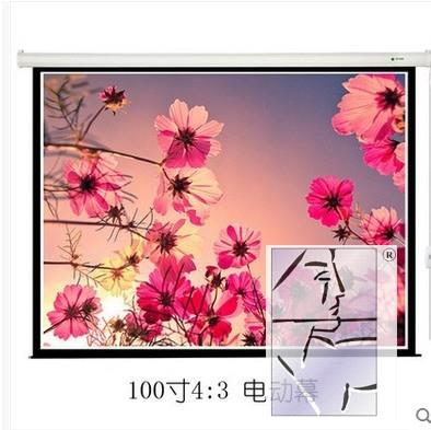 80 inches, 100 inches, 120 inches, 150 inches, 180 inches, 200 inches, 300 inches, 4:3/16:9 red leaves, electric projector, curtain