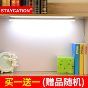 Cool lamp dormitory lamp LED lamp eye study desk bedroom artifact USB rechargeable lamp
