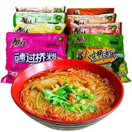 洪通食品专营店