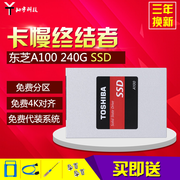 Authorized store, Toshiba A100, 240G SSD, SSD, notebook, desktop, SSD, non 256g
