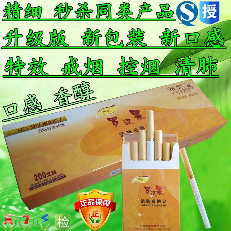 Authentic mangosteen Qingfei ignited the spirit to give up smoking quit smoking quit smoking electronic cigarette quit smoking lung