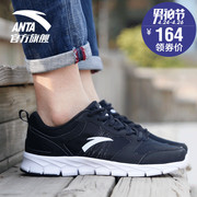 Anta Mens Running Shoes New Summer surface skid resistant lightweight sports shoes casual shoes men shoes