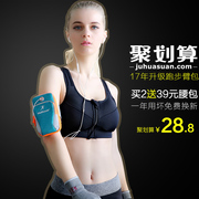 Running mobile phone bag men's and women's sports equipment fitness arm bag wrist bag Apple mobile phone bag arm arm arm sleeve