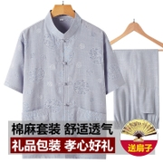 The elderly father put male costume cotton short sleeved linen suit grandpa summer dress old Chinese summer