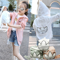 5 girls spring coat fall of 2017 new 6 South Korea 7 8 Chao Sai protective clothing clothing 9 children with girl 10-12