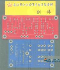 专业电路板加工  PCB打样 电路板制作 印制线路板 抄板 加急