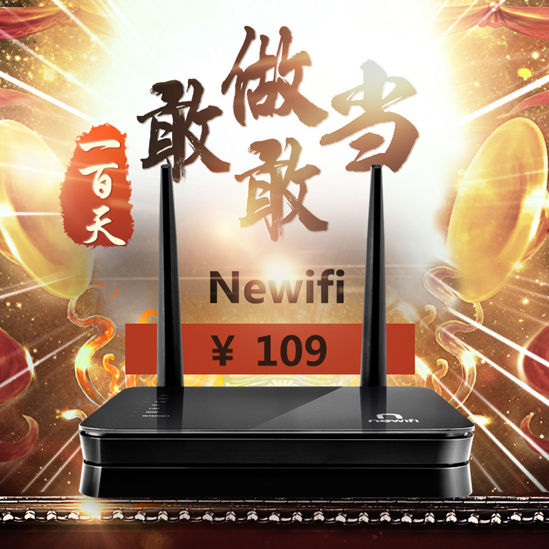 Lenovo's new smart wireless router newifi network Gigabit Dual band wall of Kings following a mini home WiFi