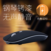 Ice fox silent mute Rechargeable Wireless Mouse notebook desktop computer mouse game unlimited girls