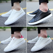 Fall flat flat white shoe Adidas pure Korean couple leisure shoes lace up shoes men's shoes for men