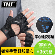 TMT fitness glove sports men's and women's equipment dumbbell exercise training anti skid weight lifting breathable hand wrist strength