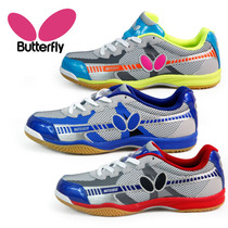 Chaussures butterfly tennis table - Butterfly tennis de table ...