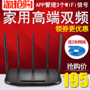 TP-LINK dual band wireless router through the wall king TPLINK home 5G Gigabit WIFI high power WDR6500