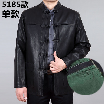 In winter, the elderly men's leather and velvet jackets add fertilizer increased thickening China wind father put leather coat