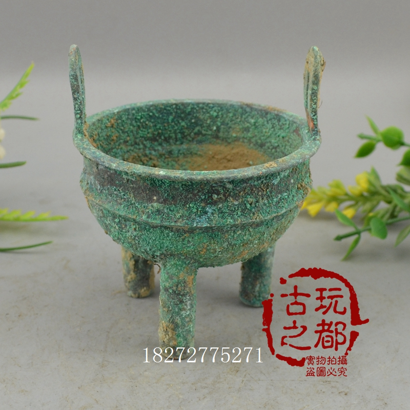 Antique collection antique bronze crafts in imitation of Warring States Bronze ears three foot censer living room home decoration