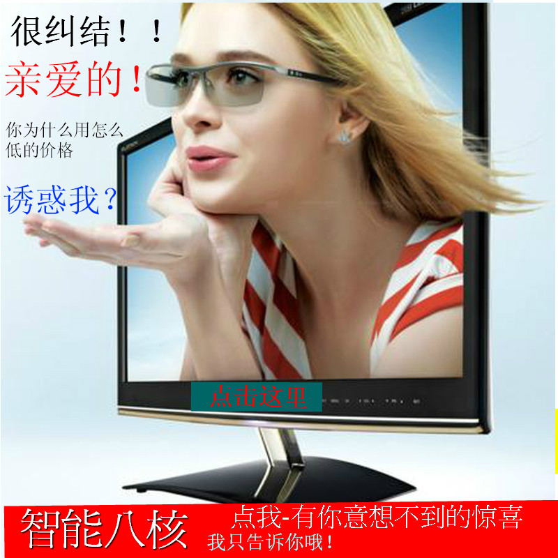 Intelligent Network nationwide warranty Hisense 20 24 26 inch led flat panel wall mount LCD TV monitors