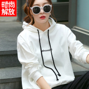 Autumn Sweater Hoodie female loose Korean student BF ulzzang Chao long sleeved jacket autumn 2017 NEW