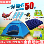 Love is still the tide tent outdoor 2 people 3-4 people in a room and a family of two self driving tour full automatic field camping
